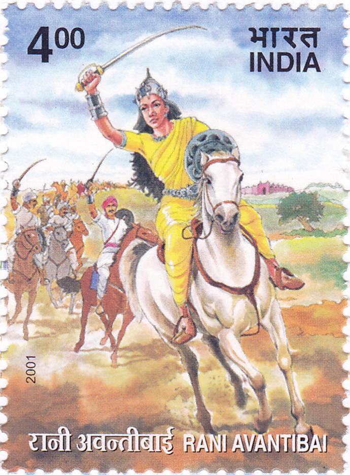 रानी अवंतीबाई का इतिहास Rani Avantibai History