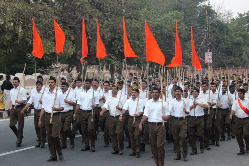 आरएसएस RSS rashtriya swayamsevak sangh
