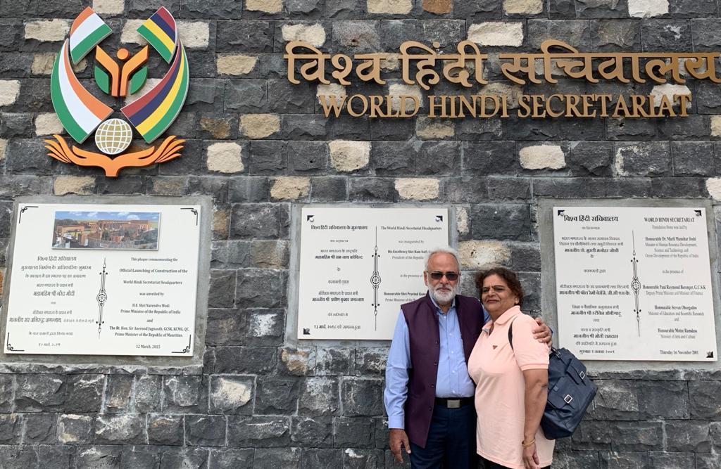 Anil Gandhi Bureaucracy Ka Bigul Aur Shahnai Pyar Ki अनिल गाँधी ब्यूरोक्रेसी का बिगुल और शहनाई प्यार की