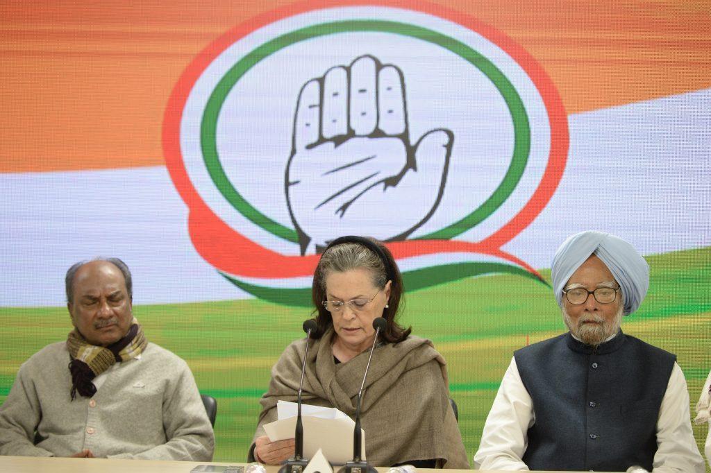 congress party in uttar pradesh