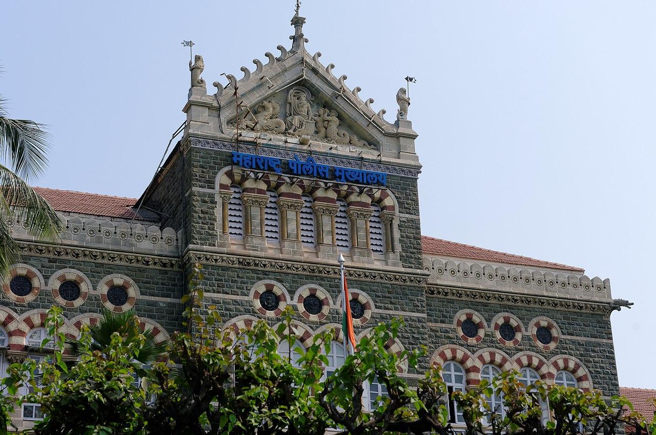 mumbai police headquarter