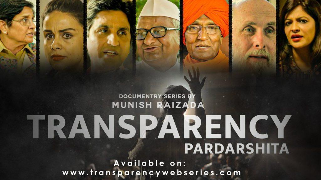 Transparency: पारदर्शिता