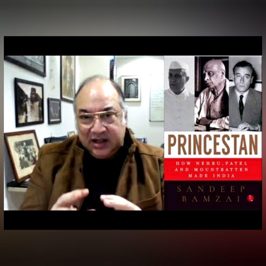 भारत बनने की कहानी का ऐतिहासिक दस्तावेज है Sandeep Bamzai की किताब 'Princestan'